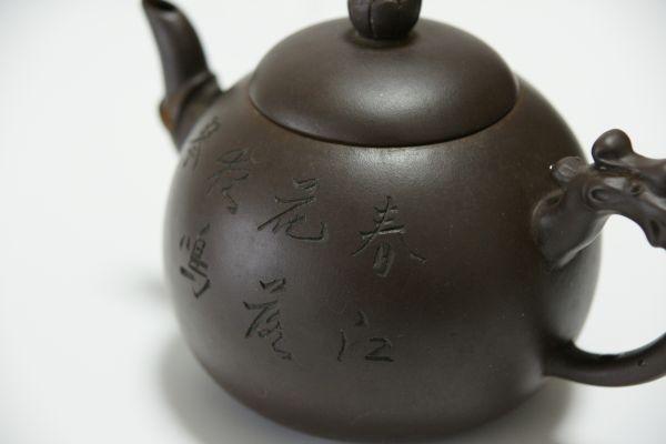 tea003.jpg
